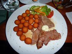 Restaurant Kometa