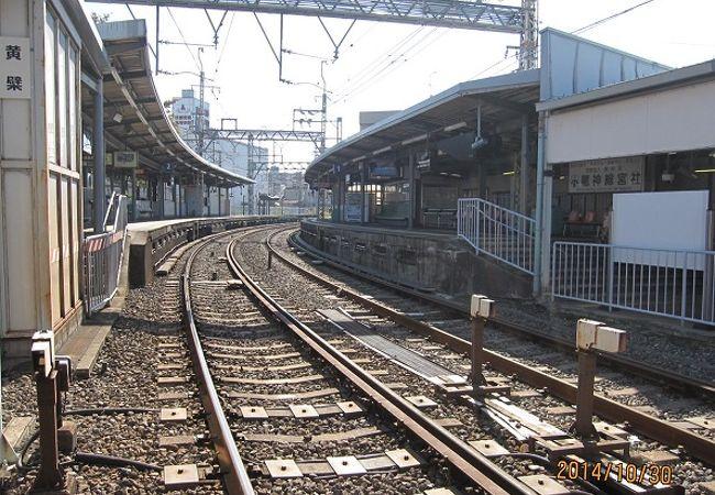 黄檗駅は、京阪電車宇治線とJR奈良線にそれぞれあります。