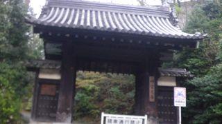 旧福島みさき大夫邸門(黒門)