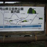 尼子氏の無念の霊気を感じる山上の城跡