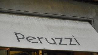 フィレンツェの免税店
