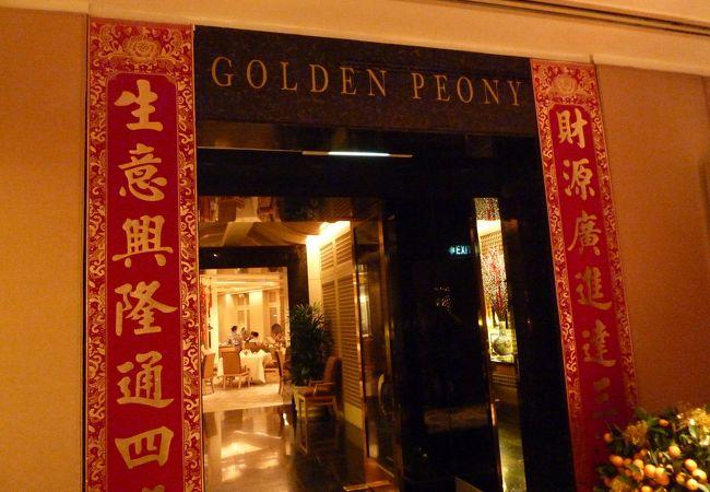 コンラッドの中にある高級中華でシンガポールのトップレストランに選ばれています
