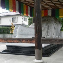 涅槃像(裏側から)
