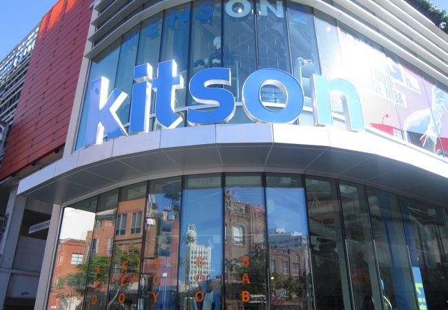 キットソン (サンタモニカ店)