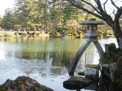 石川のツアー