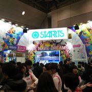 日本を代表するイベントです
