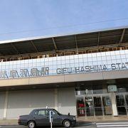 寂れた新幹線駅・・・