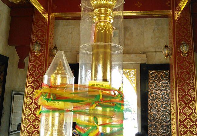 ラクムアン 市の柱 (ウドンターニー)