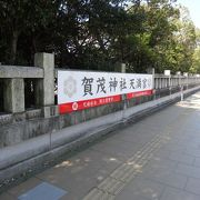 米子最古の社