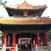 儒教の聖地。