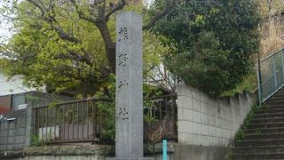 熊野神社 (弘明寺)