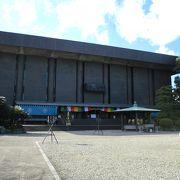 四国八十八か所第61番香園寺