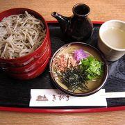塩見縄手・松江城に近い。