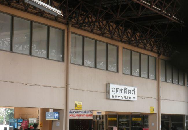 ウッタラディット駅