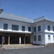 明治初期の洋風建築だった小学校が歴史博物館に