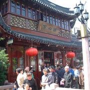 中国式カフェ
