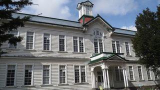 歴史のある西洋風の建物