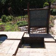 束河古鎮にあった三眼井