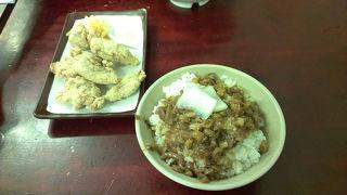 府城台南美食