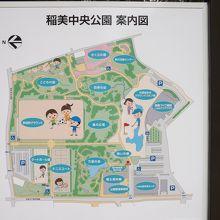 私の町・加古川と周辺 part6 (5) 稲美中央公園(いなみちゅうおうこうえん)
