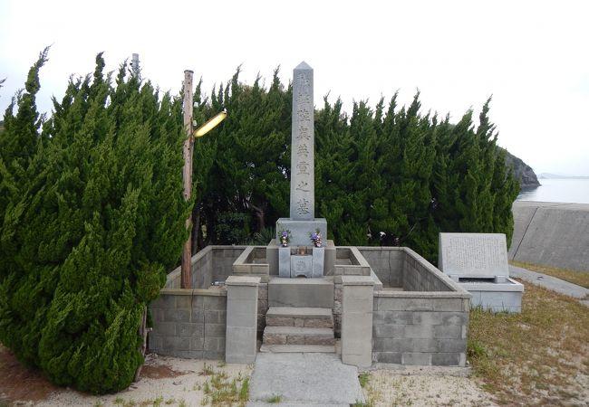 戦艦陸奥英霊之墓