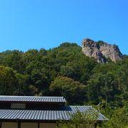 古代からの霊山で中之条のシンボル。岩肌が見え美しい