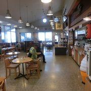 魚屋さんの組合の直営食堂