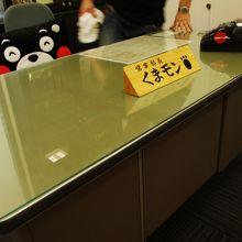 くまモンの机みたいです!