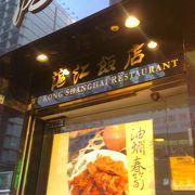蟹じゃなくても北京ダックなどもあります!
