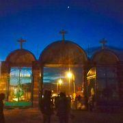 エチオピア正教の神聖なイースターミサに参加
