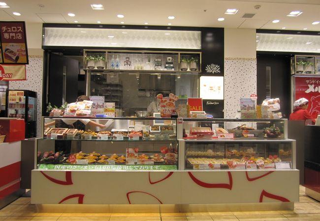 ぐるチュロ (武蔵小杉東急フードショースライス店)
