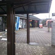 開けた道の駅です。