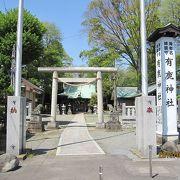 渡辺崋山も訪れた神社です。珍しい「鐘楼」があって、「神鐘」 が釣られています。