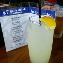 曜日毎にCA$7で飲めるアルコールドリンク(レモンの日)