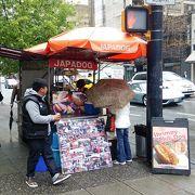 ちょっと高いが食べごたえのあるアレンジホットドック JapaDog