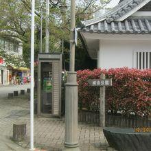 公園の入り口の様子です。この公園が大洲城址です。