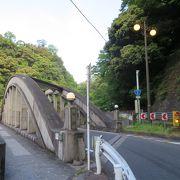 早川にかかる美しい橋