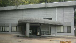 松山市文化財情報館