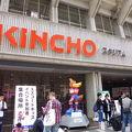 写真:キンチョウスタジアム(長居球技場)