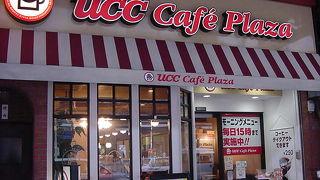 UCCカフェプラザ 松山市駅前店