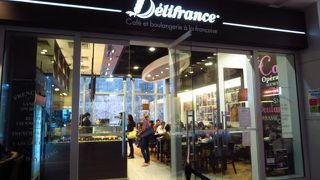 デリフランス (香港大学店)