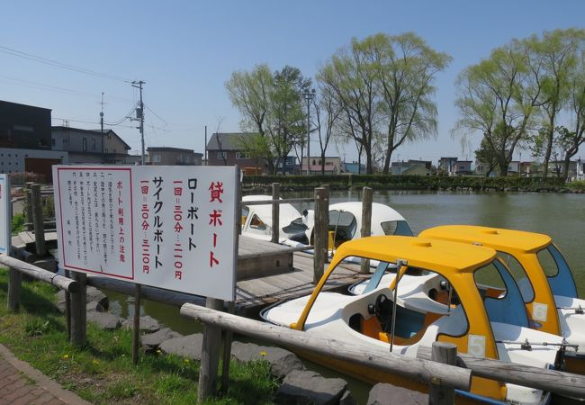 和田公園(北海道美唄市)