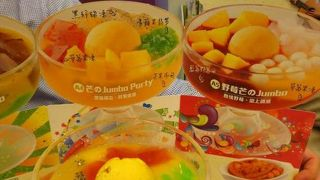 (香港)ジャンボサイズのデザート