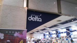 ギフショナリー デルタ (堂島アバンザ店)