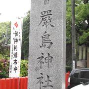 晋作ゆかりの神社―嚴島神社