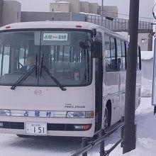 富良野駅前に停車中の占冠村営バスの様子