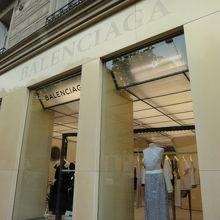 size 40 45db8 b17cf バレンシアガ クチコミガイド【フォートラベル】|Balenciaga|パリ