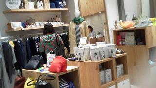 サタディ イン ザ パーク コンフォート (札幌ステラプレイス店)