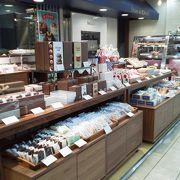 澄川の名店が駅前にも出店