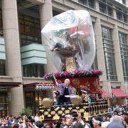 最高のお祭りパレードだ